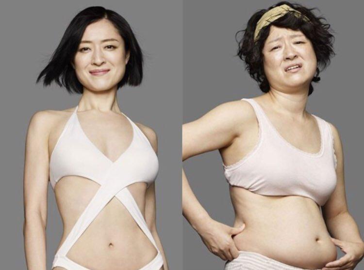 test ツイッターメディア - RIZAPって、筋肉バキバキになって、痩せすぎるもんだから顔とかシワとか増えちゃって歳とるイメージ。 好きな痩せ方ではないしお金があっても絶対やらないと思ってたけど、#しゅはまはるみ さんの痩せ方最高にいいわー 40キロ代なってみたいなー。笑 https://t.co/G0GqIvQdNR