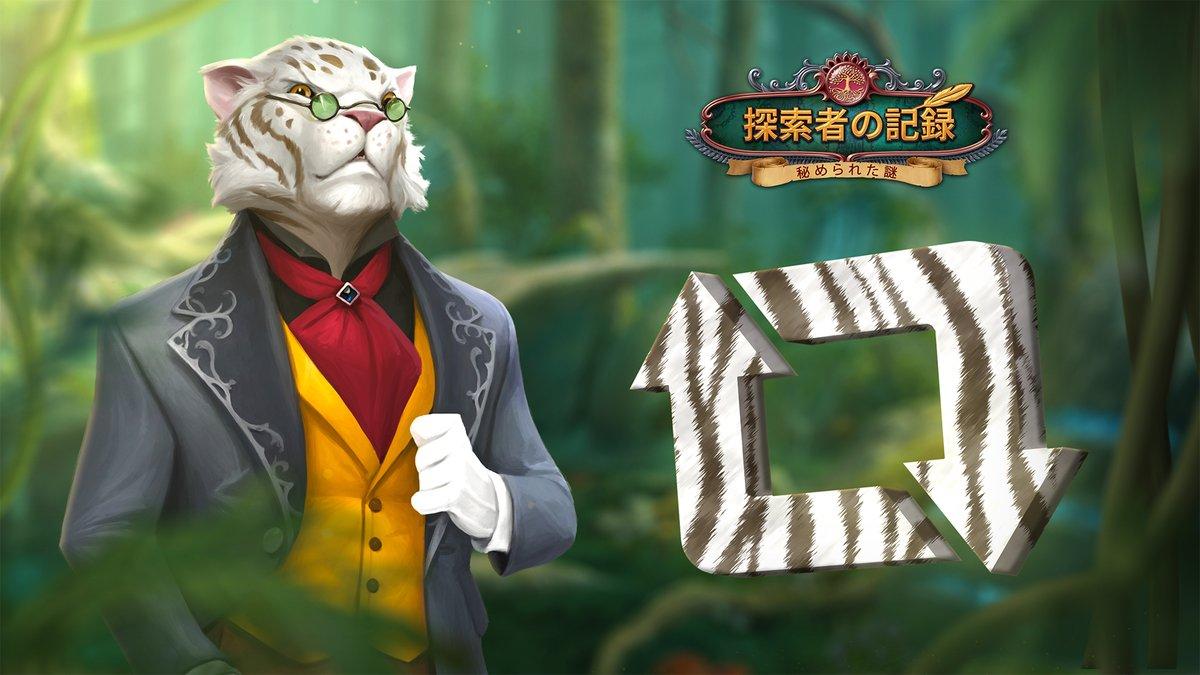 🐯グロウロフはジャングルの法に従って生きている野生の伯爵です。🍀このツイートをリツイートすれば、こんなブースターをくれるかも知れませんよ!:炎の水晶、夜のお守り、ホタルのフラスコ🔄✨  締切は日本時間7月14日午前 9:00です。