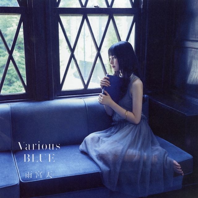 test ツイッターメディア - #NowPlaying 雨宮天 - Absolute Blue (Album:Various BLUE) ライブブルーレイ発売日なので聴きます。 https://t.co/mUjKaaJwT4