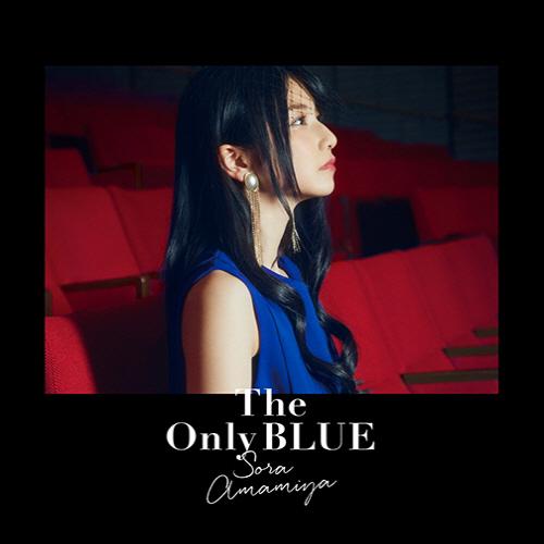 test ツイッターメディア - #NowPlaying 雨宮天 - エデンの旅人 (Album:The Only BLUE) 9月のツアーで聴きたい楽曲第2位です。 https://t.co/zblOWf7Z0X