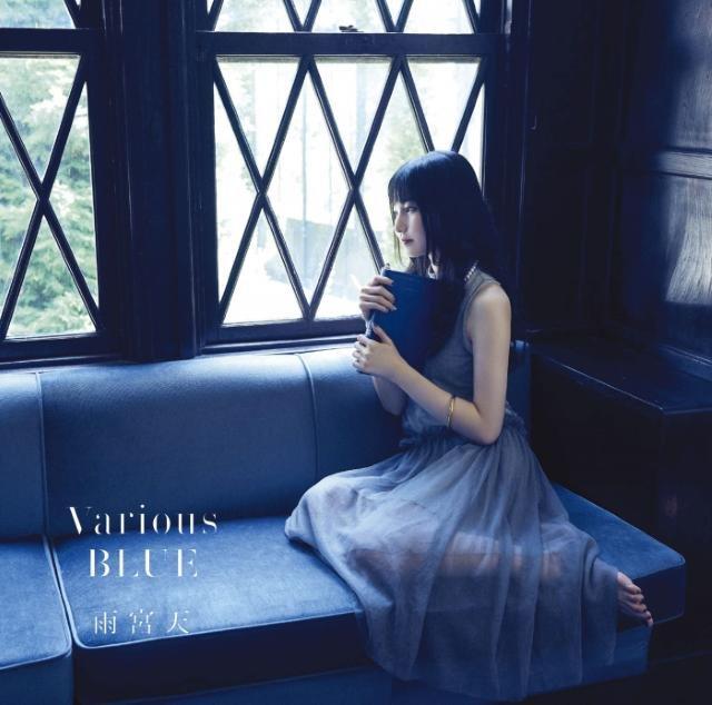 test ツイッターメディア - ♪Velvet Rays - 雨宮天 (Various BLUE) #nowplaying https://t.co/PZrRdGmLlo