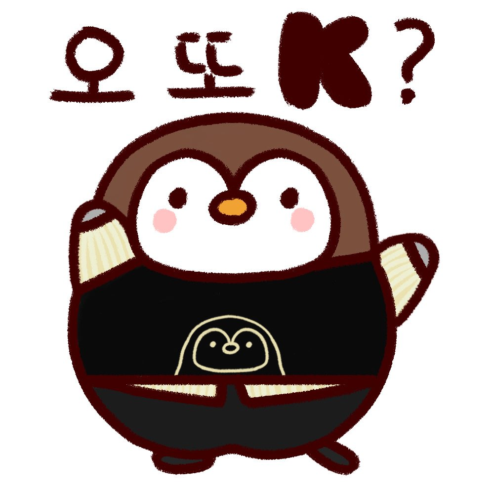 My favourite penguin is back 😻 By: Tracy |  #KYUHYUN #규현