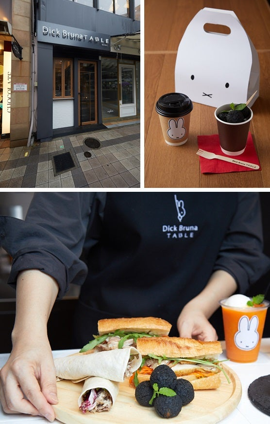 test ツイッターメディア - ミッフィー作者の名を冠したレストラン「Dick Bruna TABLE」が神戸に🐰🥕絵本の世界でワインと食事を堪能🎂🌼  #神戸 #グルメ  ▼写真・記事詳細はこちら  https://t.co/UgvKaUIlPo https://t.co/WsTF62e8bO