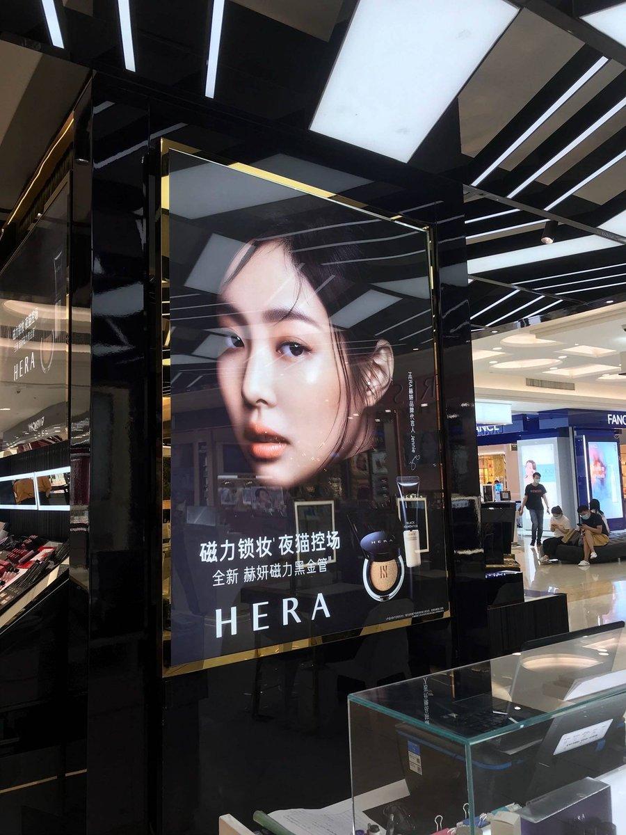 "[Weibo]   ""Hera Spokesperson Jennie Kim is so beautiful."" - OP   #JennieXHera #JENNIE  @BLACKPINK"