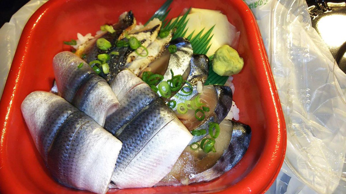 test ツイッターメディア - ヒャッハーコハダの時間だー! 釧路丼丸さんのコハダの入り光3色。 https://t.co/zQDeR0QVW1