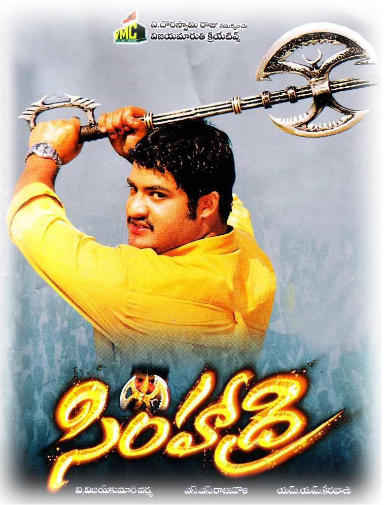 Fans trend #17YearsForIHSimhadri as it's been seventeen long years since @tarak9999's #Simhadri first hit screens. What's your favourite scene/song from the film?