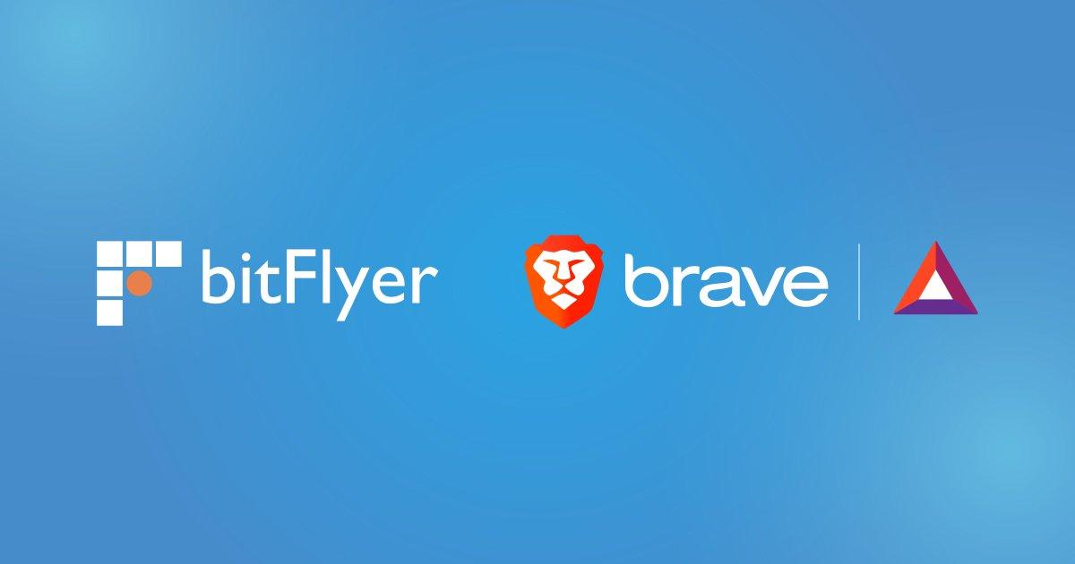 test ツイッターメディア - 当社と次世代高速ブラウザ Brave が業務提携に関する基本合意書を締結しました。  当社は、Brave の暗号資産(仮想通貨)ウォレット領域における日本初のパートナーになります!  詳しくはこちらをご覧ください。https://t.co/dEWrd5ZcoD https://t.co/nxJUBS1vEe