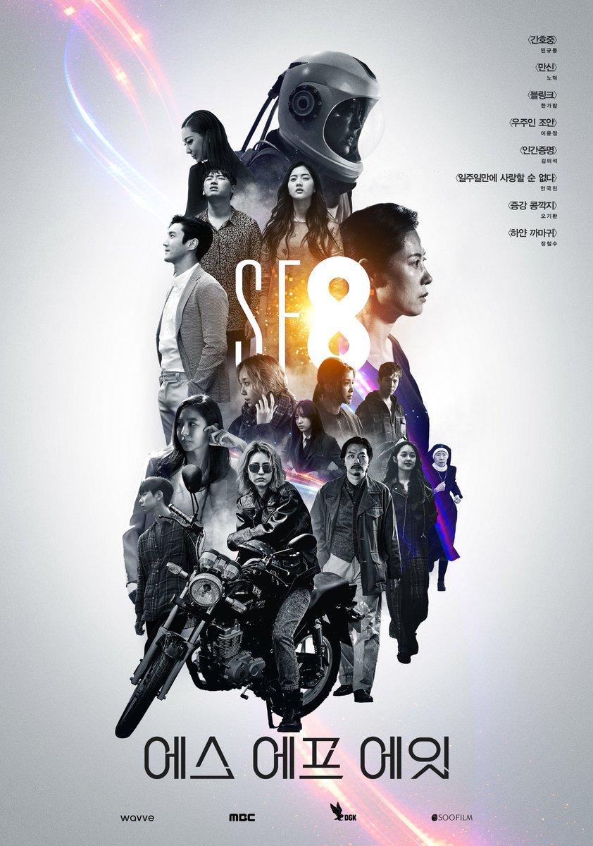[#최시원] 최배우님이 참여한 영화와 드라마의 크로스오버 프로젝트 #SF8 '증강콩깍지'가 드디어 내일(7/10) 웨이브(wavve)에서 선공개됩니다. (8월 MBC 방영)  '#증강콩깍지(#LoveVirtually)': VR앱에서 서로의 얼굴을 속이고 만난 남녀의 리얼 공감 로맨스.  #슈퍼주니어 #SUPERJUNIOR @siwonchoi