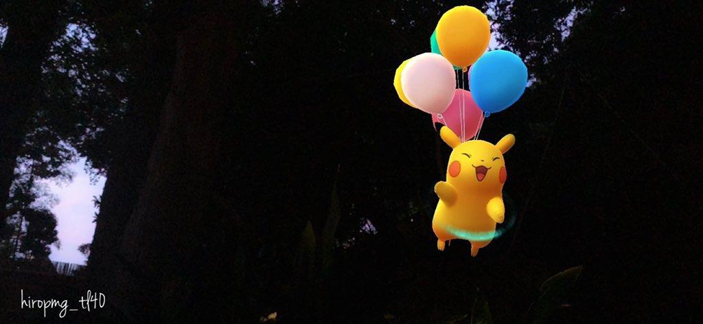 test ツイッターメディア - 【またね!のあいさつ🎈】  ポケモンGO4周年記念。  ピカチュウはみんなの笑顔がみたくてふわふわと飛び続けました。☺️🎈✨  さよならじゃないしまたあえるぴか!🎈  そういって笑いながら遠くの方までふわりふわり消えていきました。  またねー!!!👋😢  #ピカチュウ #ポケモンGO4周年 https://t.co/LtO5rd8ezy
