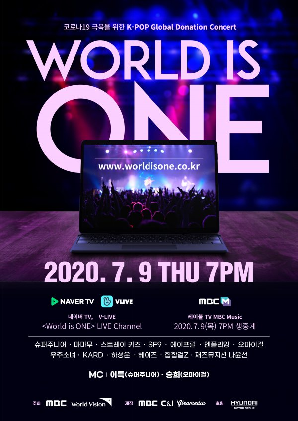 Today: 9 July 2020, 7PM KST, World is ONE K-Pop concert for global donation towards COVID-19. Line up including #SUPERJUNIOR& many more. MC is Leeteuk! Don't miss it! Watch on V-live