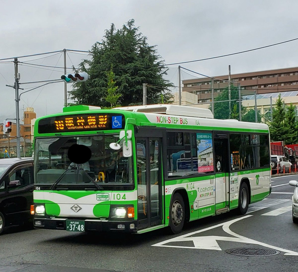 test ツイッターメディア - 神戸市バス/魚崎104 2011年式 LKG-KV234L3 16系統 阪神御影 4月以降は主に甲南山手発着路線での運用が多い車両です。 2020.7.4 https://t.co/7FPhzHBaW2