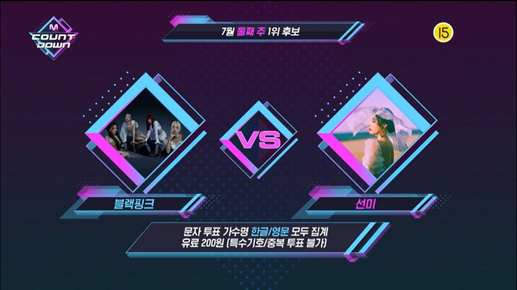 #BLACKPINK 'How You Like That' is nominated for today's 1st Place on Mnet M! Countdown!  #HYLT #HowYouLikeThat @BLACKPINK