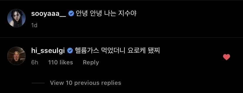 @xblackpnk Can you translate this please? I'm very confused 😭