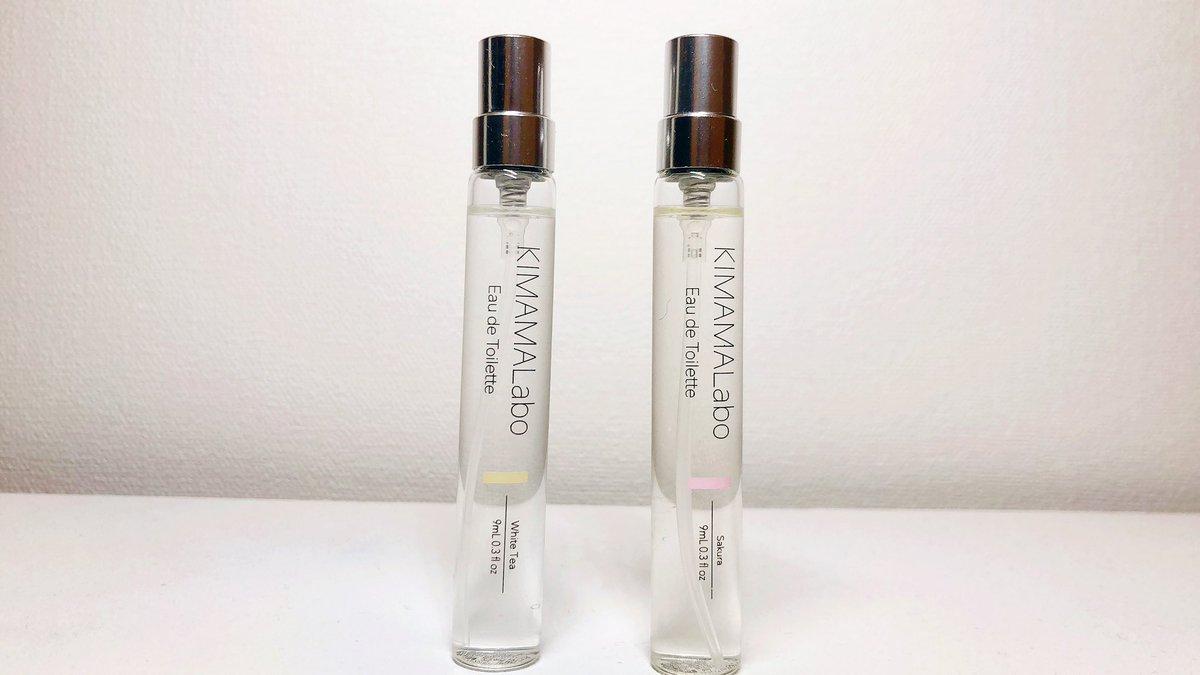 test ツイッターメディア - こばしりさんの香水届きました #こばしり #香水 #ホワイトティー #サクラ #KIMAMALABO https://t.co/fla2tgmcCh
