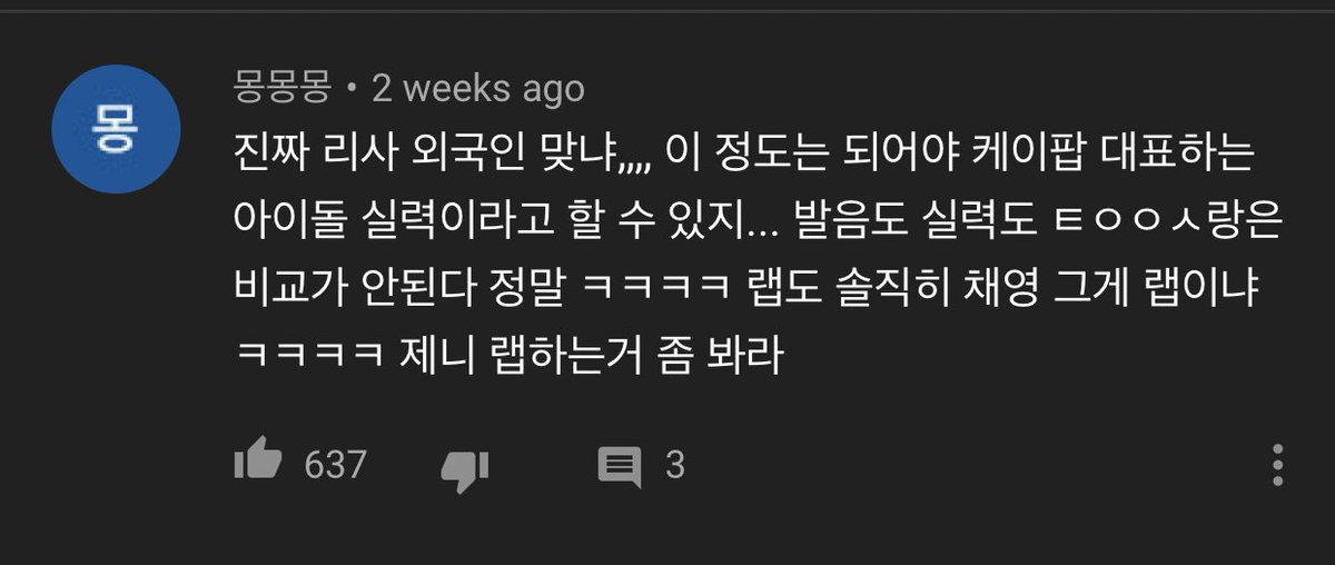 """""""Is Lisa really a foreigner? This is how a KPOP Representative Idol should be. Pronunciation & skills are incomparable.""""   #LISA @BLACKPINK #리사"""