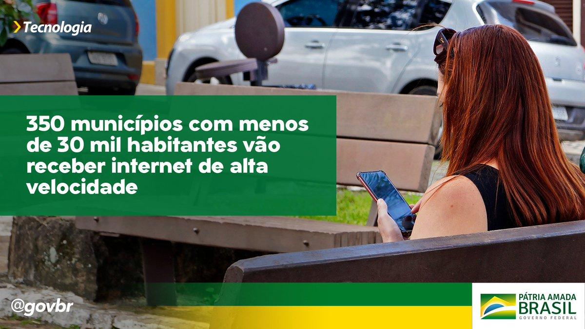 Municípios das regiões Norte, Nordeste, Centro-Oeste e de Minas Gerais com IDH abaixo da média nacional vão receber internet banda larga com tecnologia 4G. A iniciativa faz parte do Termo de Ajustamento de Conduta (TAC) entre a Anatel e a Tim S.A.