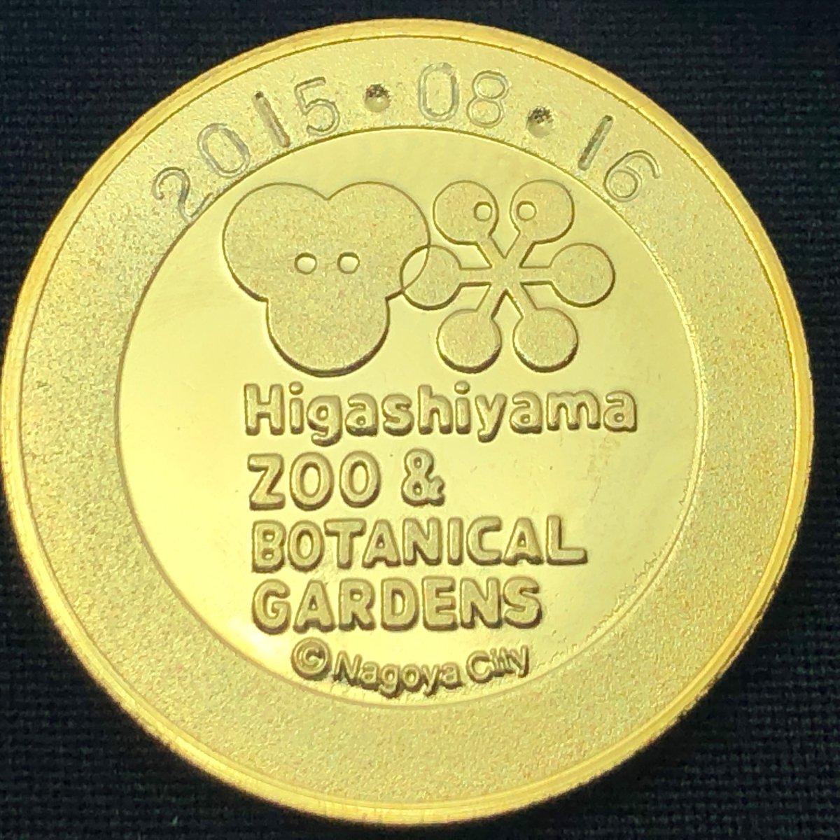 test ツイッターメディア - 東山動植物園の記念メダル(ゾウ)。 https://t.co/9UBHelqbeo