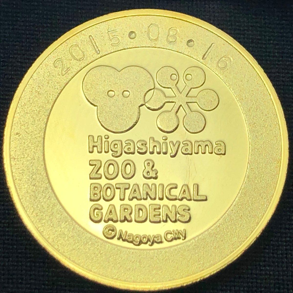 test ツイッターメディア - 東山動植物園の記念メダル(キリン)。 https://t.co/QzDKyA7NhK