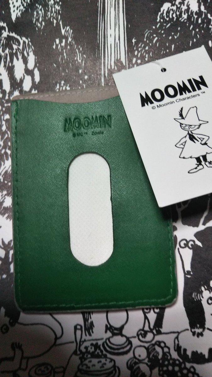 test ツイッターメディア - 最近、身近に使う パスケースとチャーム 買いました💚 ムーミンの仲間の スナフキンがお気に入り💚 ルクアにムーミンのお店 あるからたまに寄ります😆 また、行きます💚 #ムーミンショップ #ルクア大阪店 #スナフキン https://t.co/11Xx6CMtTq