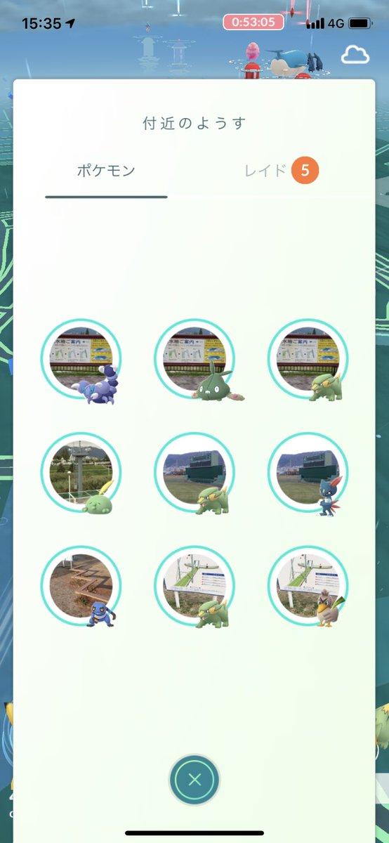 test ツイッターメディア - ちゃにこころの ポケモンGOの巣の情報です😀  なんと  花園中央公園はラクライの巣になってます🤲  ラクライの色違い欲しいトレーナーはチャンスが聖地花園にあります🤲  お待ちしてますbyちゃにこころチャンネル https://t.co/xYiqU10X8O