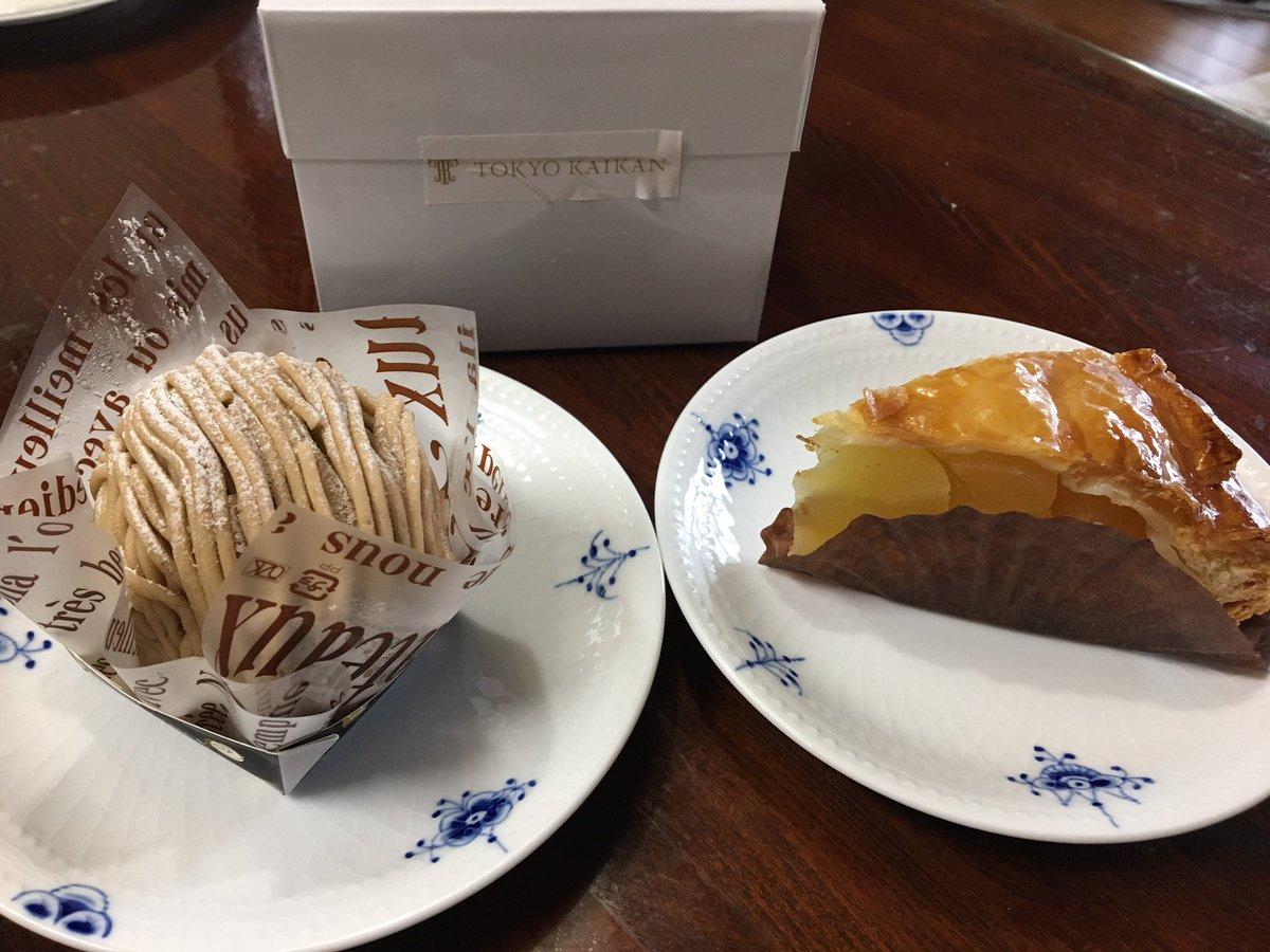 test ツイッターメディア - 久しぶりに東京會舘のモンブラン。とアップルパイ。モンブランこんなに甘かった?アンジェリーナの方が甘いイメージだったけど、こっちもなかなかに… でも美味しかった。年取ったのかしら〜 https://t.co/glR85ZJemc