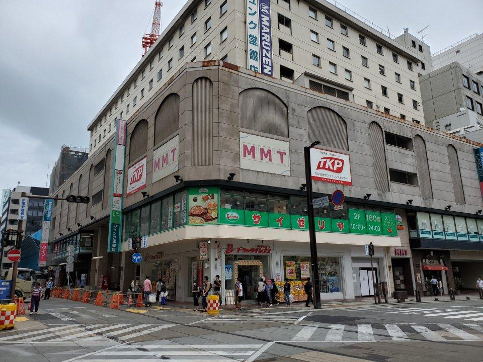 test ツイッターメディア - ジュンク堂書店福岡店は閉店したけどサイゼリヤは営業中。ドラッグイレブンは閉店セール中。 https://t.co/9zH3TjiRwU