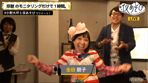 test ツイッターメディア - @rZz0CEXugWJCEdW 声(cv)が金田朋子さんの時点で健全かと思っています(妄想)。 https://t.co/DuGsF0AfdG