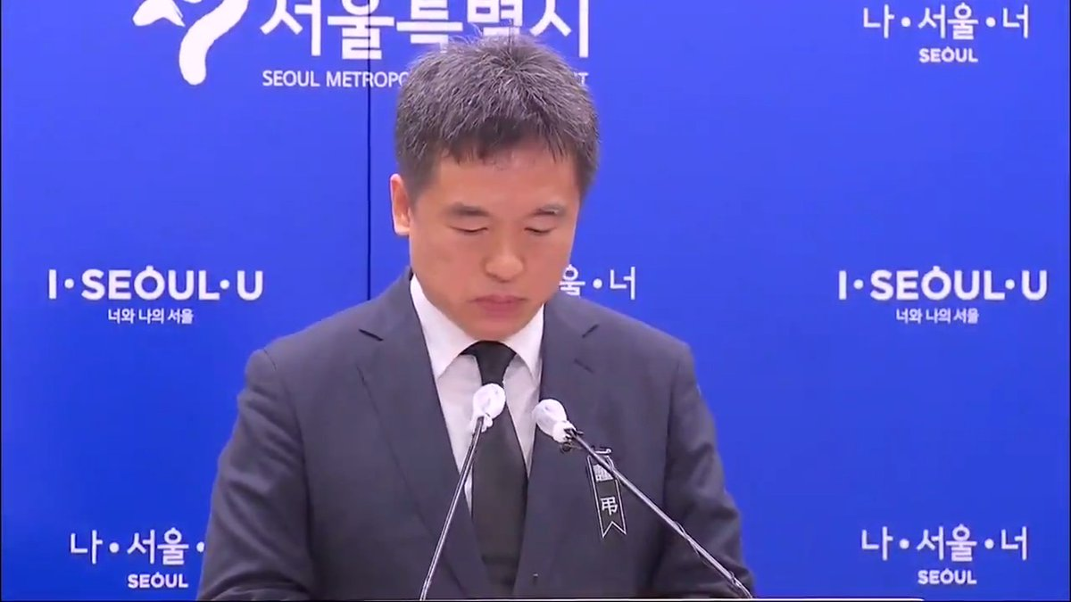 The Acting Mayor of Seoul holds a press conference after Mayor Park Won-soon was found dead on Friday.