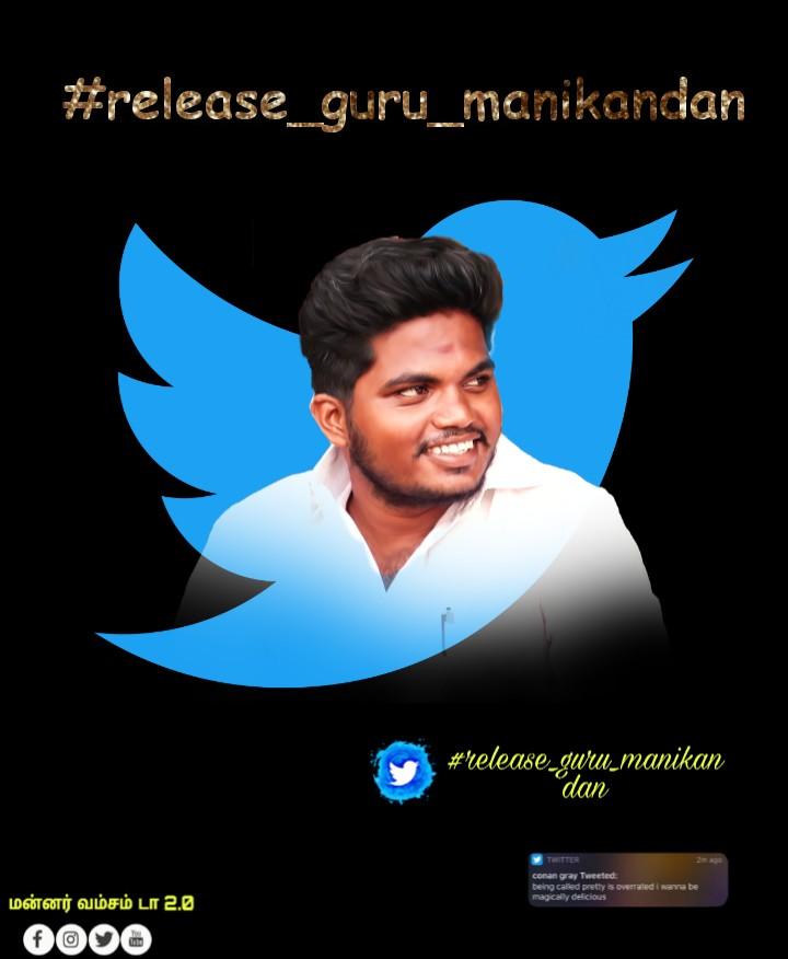 #release gurumanikandan