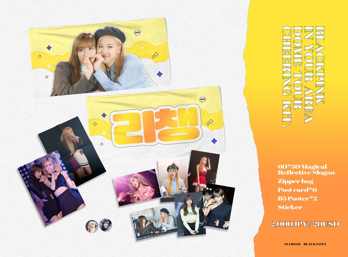 [HELP RT] 🇲🇾MALAYSIA G.O BLACKPINK CHEERING KIT by @slyrose_bp  💰RM100 1st payment (2nd payment required) 🗓14th July 2020  🎁Zipper Bag 🎁Postcard set 🎁B5 Poster 🎁Sticker set