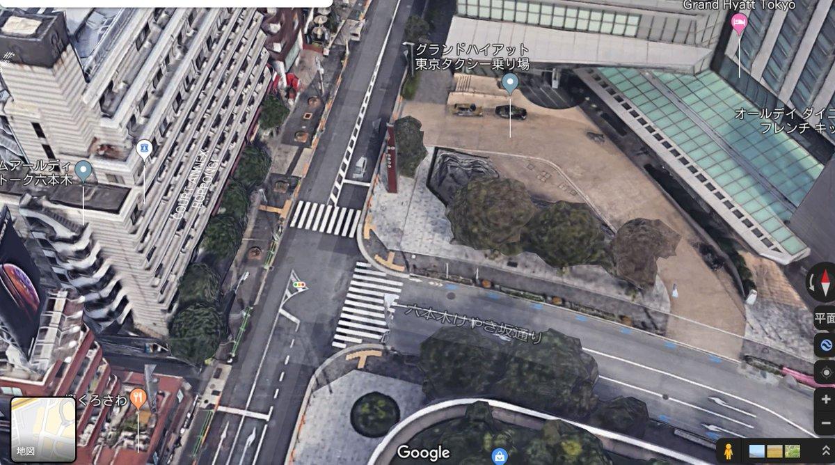 test ツイッターメディア - @mukuyamarai おはようございます  あの件の起きたホテルの見張り エライ、ご苦労様です  うちの子たちは、 晋三&昭恵夫婦が、年末年始を過ごし 安倍夫婦の到着数時間前に ゴーン海外逃亡時の一時立ち寄り先にもなった こちらのホテルを見張らせます https://t.co/wGWRDw98bO