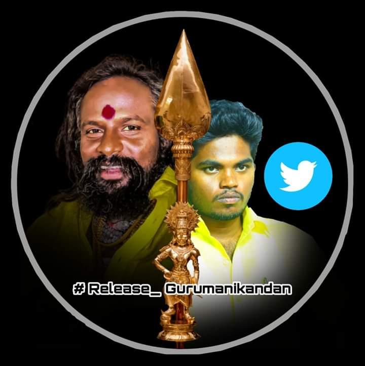 #release-guru-manikandan