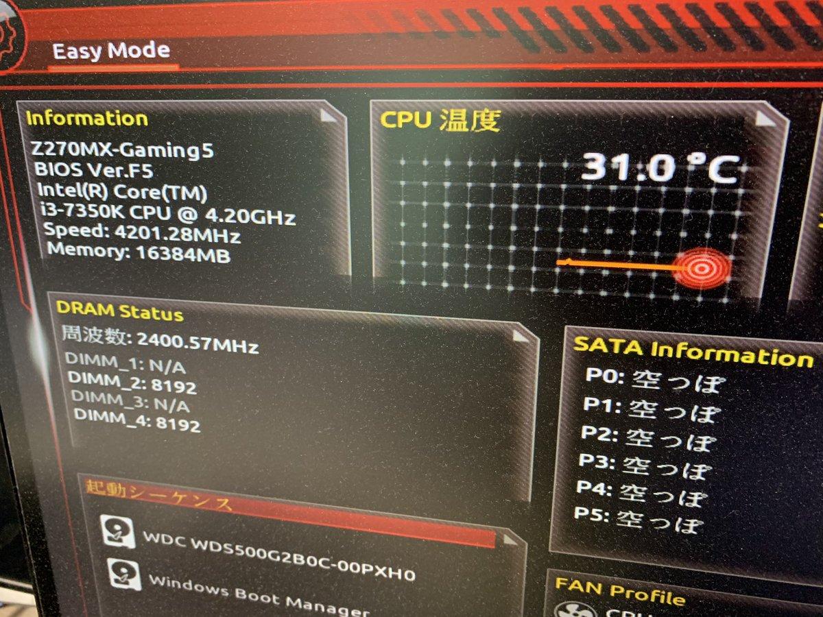 test ツイッターメディア - リハビリ終了! 最後の2コアとなったCore i3-7350K搭載のなんちゃってゲーミングPCでっす! メモリー16GB、SSDは500GB、グラボはGeForceGTX1060 6GBとまだまだ戦える気がするPCですw  クラシックなゲームではおそらく最近のPCよか使えますよ。 ガンオンとか、ガンオンとか、ガンオンとか… https://t.co/1dqO5hrbfN