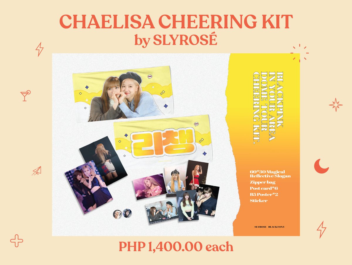 [PH GO 🇵🇭] CHAELISA TOKYO DOME TOUR CHEERING KIT by @slyrose_bp  🔗   💘 PHP 1,400.00 (ALL-IN) each + LSF  💘 DOO: July 19 💘 DOP: July 20  ☁️ Cheering Kit will be shipped from JAPAN ☁️ NORMAL ETA ☁️ with freebies from us!  #BLACKPINK #VanillaSeoulGO