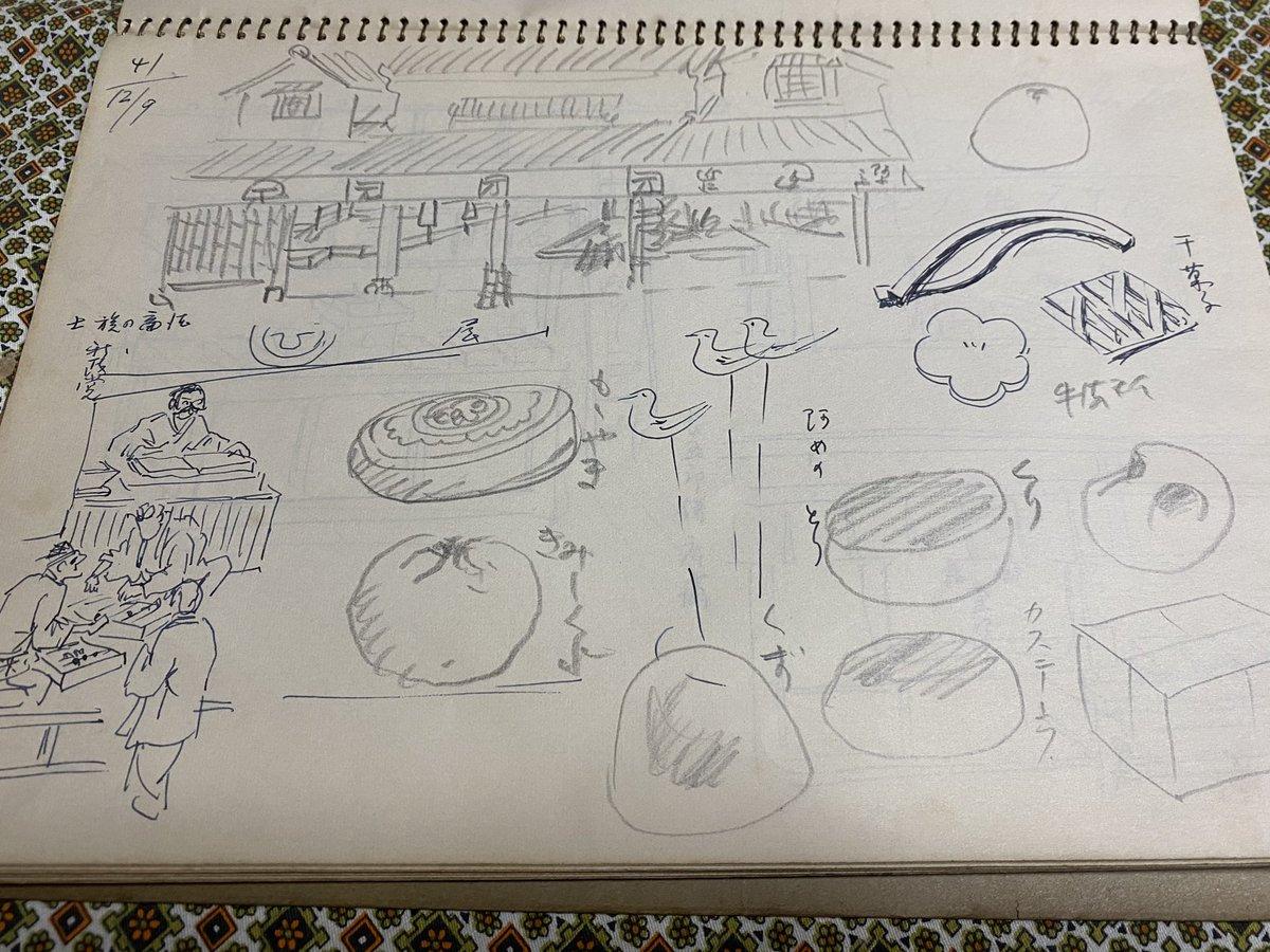 test ツイッターメディア - 熊本のお菓子、誉の陣太鼓の包装紙の絵は祖父が描いた。どういう経緯で描くことになったのか、私は知らないけれど、祖父がこの絵を描く為に江戸の街並みや暮らしを調べたことが分かるスケッチブックがある。真面目で几帳面だった祖父が懐かしい。 https://t.co/77zwZ8Vrrl