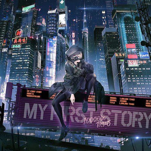 test ツイッターメディア - MY FIRST STORY Hiro、『ワイドナショー』出演が話題に ミュージシャンがワイドショーに求められる理由とは? https://t.co/jcixFt5uLg https://t.co/1DSxz1bTRY