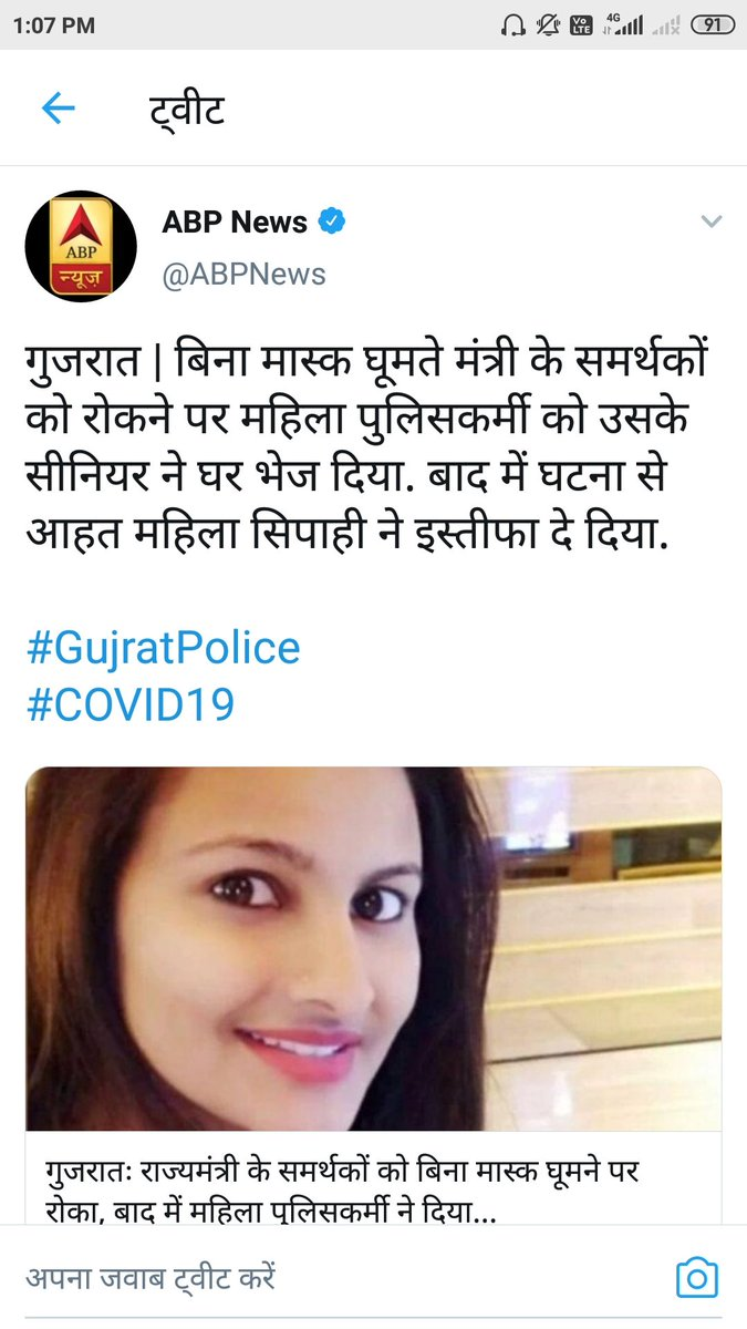 I'm not your slave or servant of your father that he can make me stand here for 365 days.     -#SunitaYadav  When the rule has to be broken, why did Sunita have to stand there at night? Sunita corrected that on her own, the resign letter hit on their face. #i_support_sunita_yadav