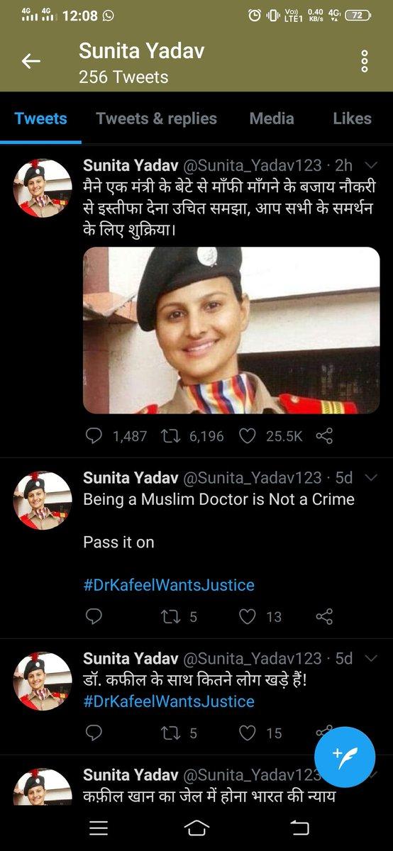 Mauke pe Chauka 🏏 13 Likes se Direct 25k Likes 🧐🤔 #SunitaYadav