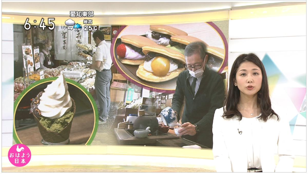 test ツイッターメディア - 桑子真帆 #桑子真帆 #NHK https://t.co/mzIb9gXxFJ