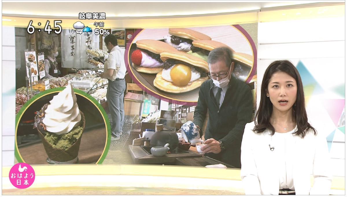 test ツイッターメディア - 桑子真帆 #桑子真帆 #NHK https://t.co/WhO0NazguL