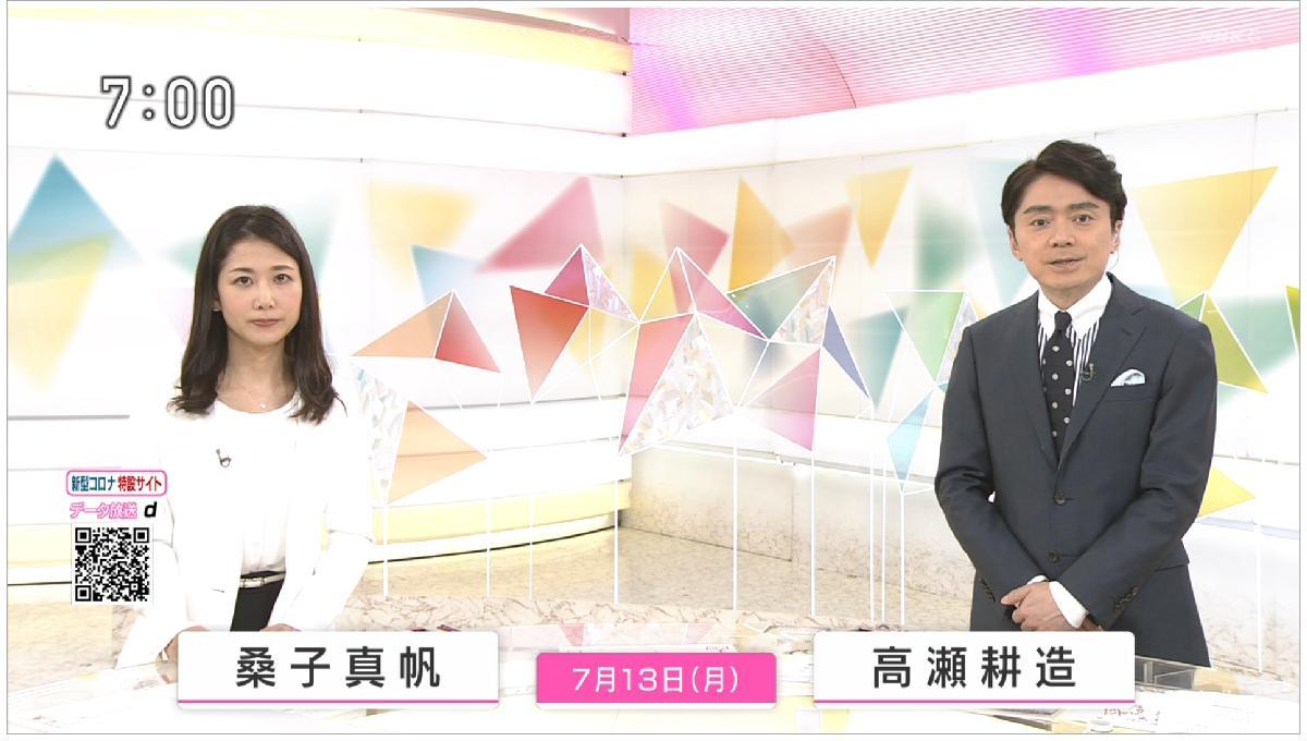 test ツイッターメディア - 桑子真帆 #桑子真帆 #NHK https://t.co/kethxbpyMq