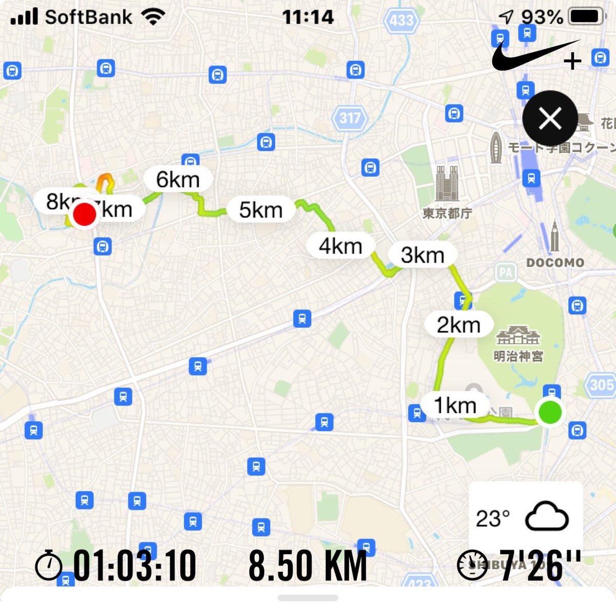 test ツイッターメディア - nikeランニングアプリGPS 8.50km  GARMINコネクトGPS 8.54km  ポケモンGOジョギング 9.0km (12231.2-12222.2)  🏃♀️ 代々木公園よりラン帰宅 天気は曇り 少し暑い程度でなんとか走れたづら 🏃♀️  #NRC #nikerunning #nikeplus #GARMIN #pokemongo #ポケモンGO #ランニング https://t.co/AFK3ZBlAuX