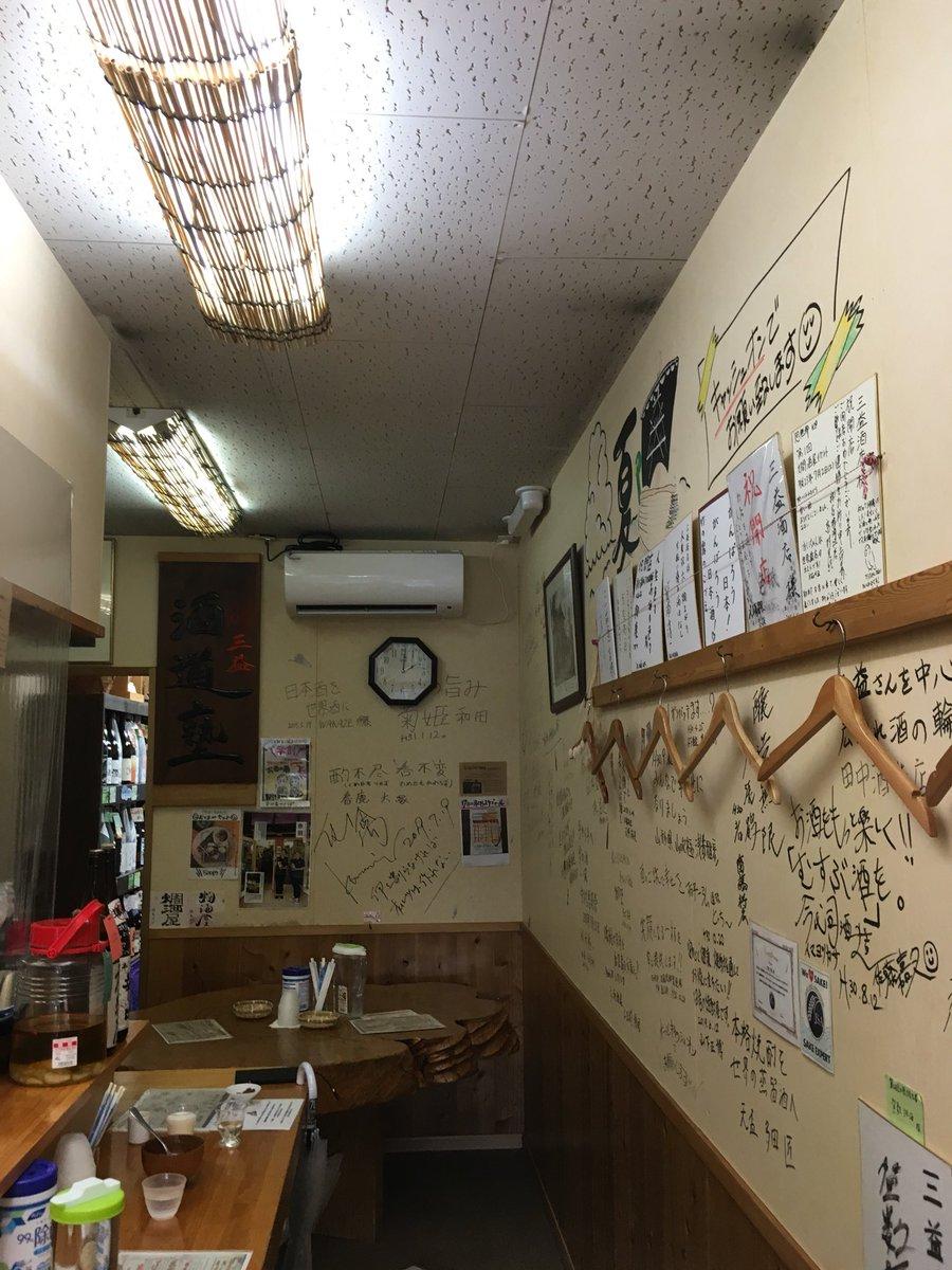 test ツイッターメディア - 先日立ち寄った赤羽郷の三益のとなりの壁にはられてた写真。仙台四郎のような有難いお方かも。 蔵元のオーナーさんが西郷(せご)どんに扮してるご様子。なかなか似てます。 https://t.co/msEsx36Xrm