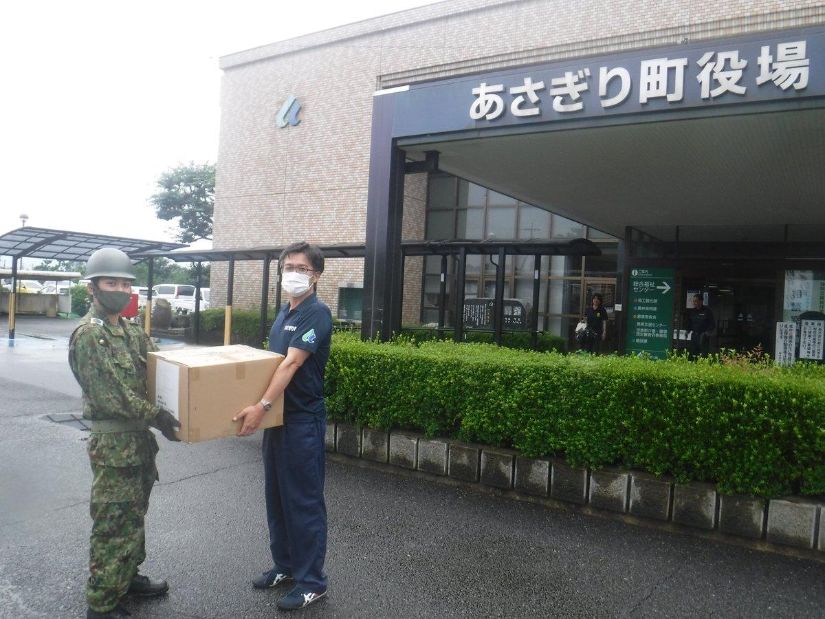 test ツイッターメディア - 豪雨被害を受けた熊本県球磨郡あさぎり町で、大分県から出動した即応予備自衛官25名が救援活動を行っているよ。少しでも被災した方々のお役に立ちたいという思いで、今日は支援物資の運搬や配布を実施したよ。#災害派遣 #即応予備自衛官 https://t.co/uCzbPpsQvG