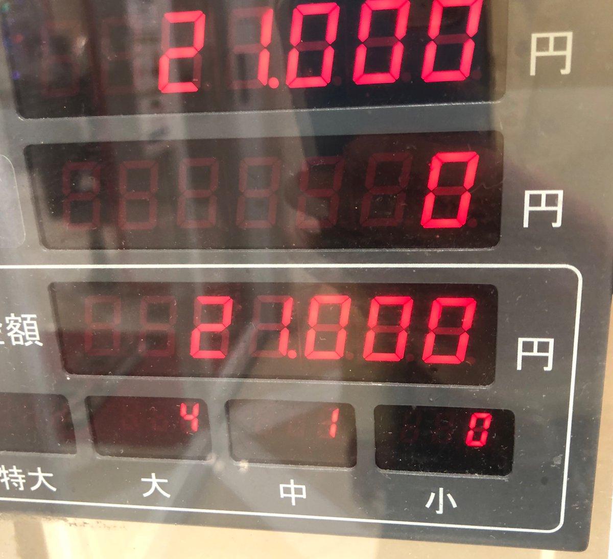 test ツイッターメディア - 朝イチ・ジャグラー激闘の末 2千枚over  ぱちミドルAKB2、オスイチ5千発  合計6万勝ち… 疲れた…  #マイジャグラー3 #AKB2 https://t.co/SgvlJkBB3F