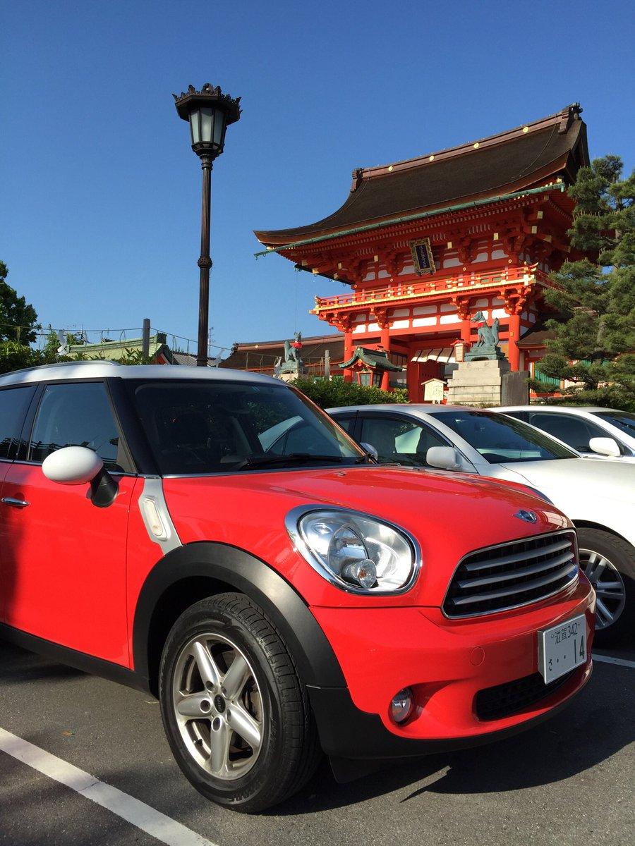 test ツイッターメディア - GUCCIよ、なぜ日本限定カラーが青なんだ。日本は赤、金、銀+黒、白だろうに。オリンピックロゴの佐野研二郎配色は完璧だった。亀倉雄策を引き継いでいたし。今の市松ロゴも素晴らしいけど、色を捨てたのは本当にもったいない。その点、うちのMINIクロスオーバーは完璧! https://t.co/WQZky9MkRY