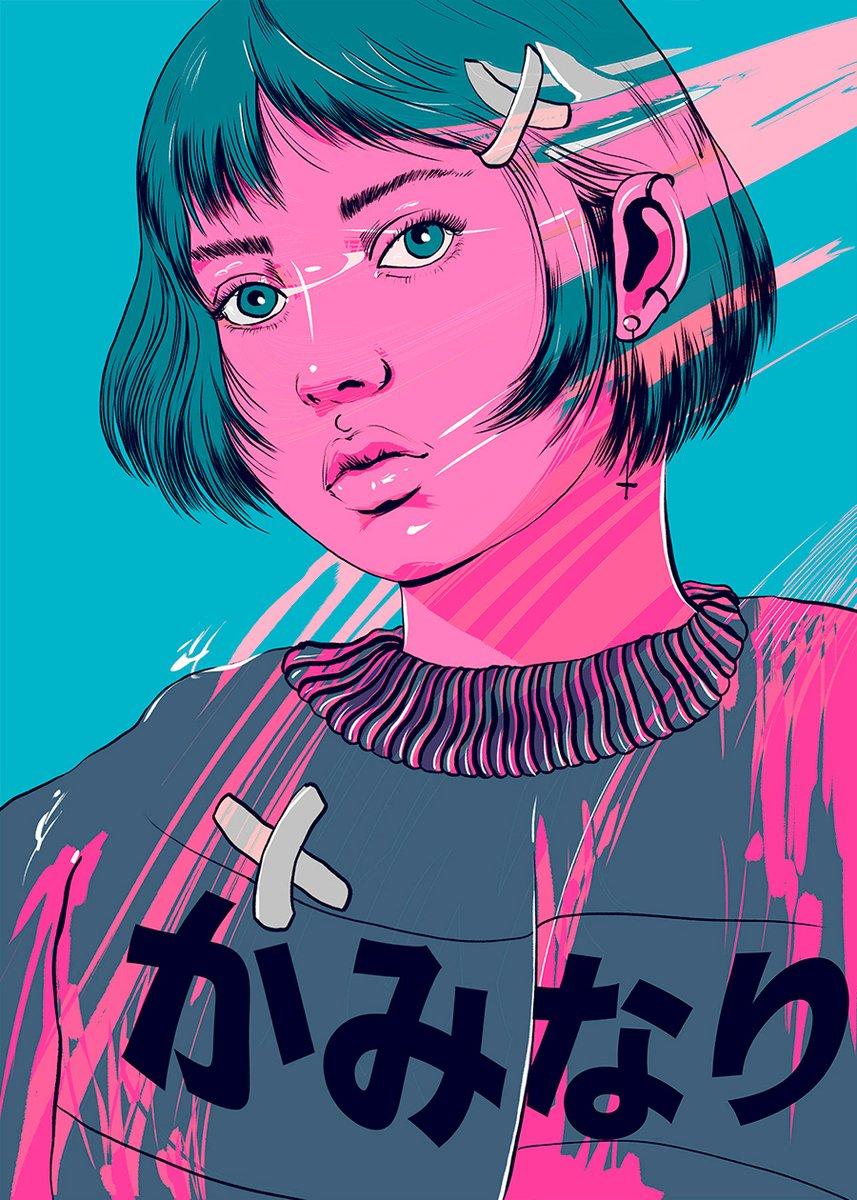 Wakarimasen -  via @insprade #inspirationde #Art #Editorial #Girl #Illustration #Japan #Japanese #Portrait