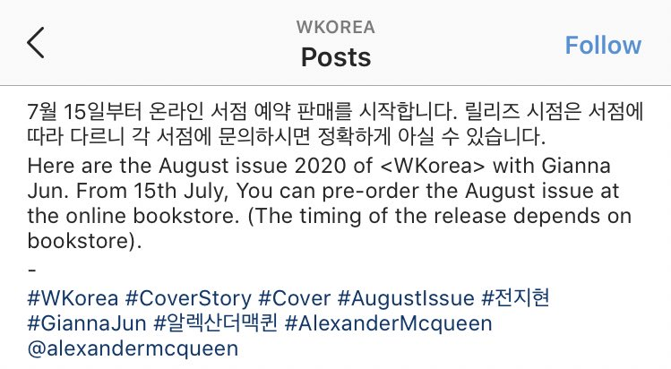 [INFO] W Korea's August issue pre-order starts on July 15 at online bookstores. Get your wallets ready, Fansés!   @BLACKPINK #로제 #ROSÉ