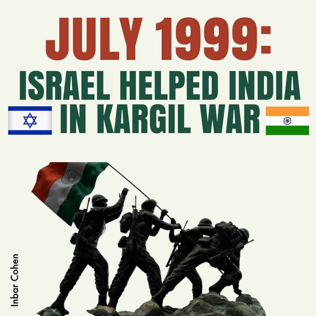 #KargilWar, 1999:  Israel aided India with mortar and ammunition and became one of the few countries that helped India directly.  Israel even provided India with laser-guided missiles for its fighter jets and surveillance drones.  May God bless #Israel 🇮🇱 and #India 🇮🇳