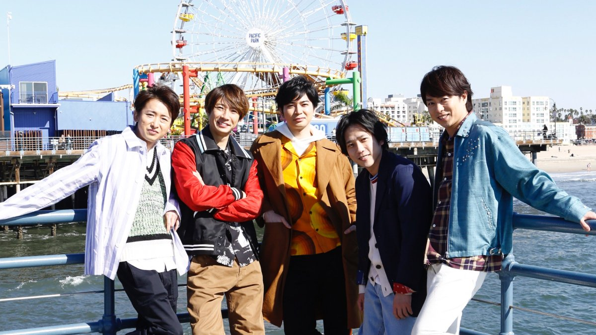 Right by your side🎡 #嵐 #ARASHI